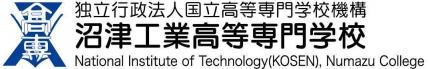 National Institute of Technology, Numazu College