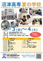 30summerschool