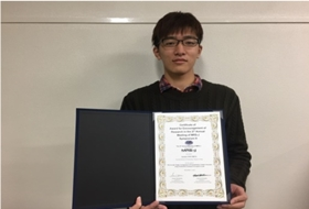 日本MRS年次大会で「奨励賞」を受賞学生