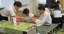 中学生のための体験授業