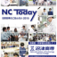 ncttoday28