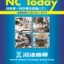 ncttoday27