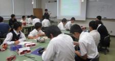 中学生のための体験授業①