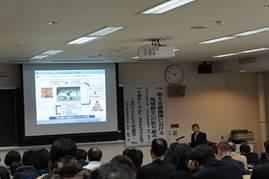 三島商工会議所稲田会頭の基調講演