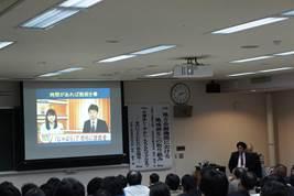 藤本校長による基調講演