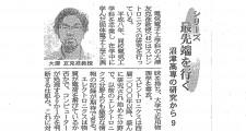 沼津朝日0202