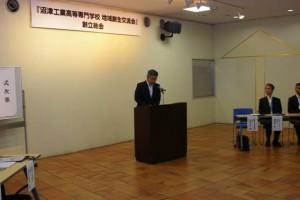 来賓代表 渡辺吉章静岡県(産業戦略担当兼新産業集積担当)理事