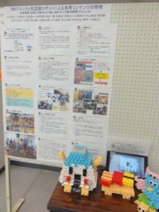 0911_大津T日本動物学会最優秀賞2
