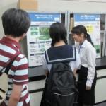物質工学科展示の様子