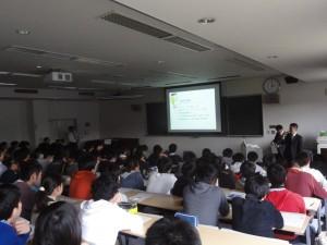 1102_知財セミナー2