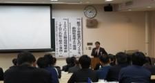 株式会社エステック 鈴木 誠一 氏による基調講演②