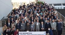 記念講演会参加者による集合写真(平成28年12月23日)