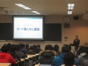 0222_キャリア教育3
