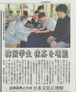 0619shizuoka-1