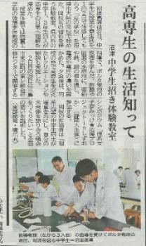 072shizuoka02