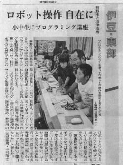 0810shizuoka1