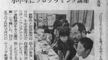 0810shizuoka2