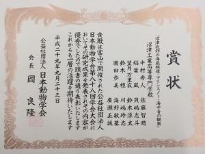 0923toyama4
