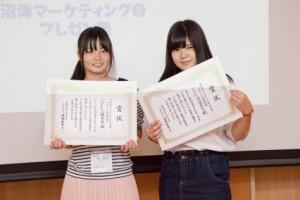 「チームイワサキ経営」がサポート企業賞を受賞