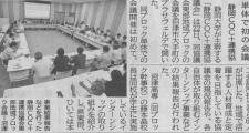 0924-1shizuoka2