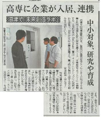 0924-2shizuoka