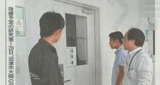 0924-2shizuoka2