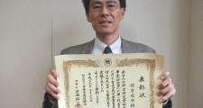 1017sumiyoshi