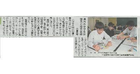 1017shizuoka1