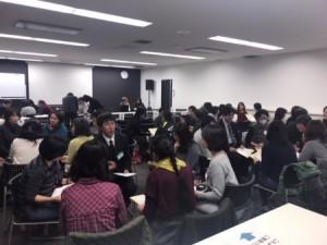11月23日静岡支部会の様子