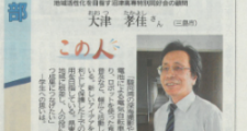 1117shizuoka