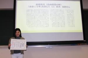 最優秀賞(自由図書の部)を受賞した鈴木伽野さん