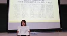 最優秀賞(課題図書の部)を受賞した長田真菜さん