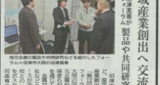1220shizuoka2