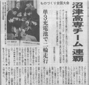 0111shizuoka