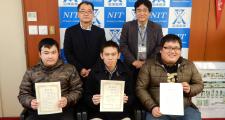 優秀プレゼンテーション賞を受賞した学生
