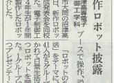 0204shizuoka1-1