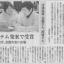 0224shizuoka1