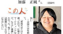 0323shizuoka