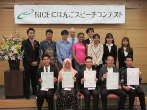 表彰式後の集合写真(参加者)