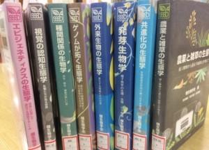 toshokizou11