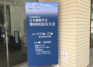 toshokizou33
