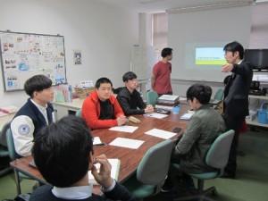 授業「日本事情」(留学生選択教室Ⅰ)