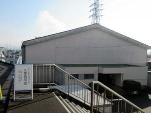 0307nyuugaku1