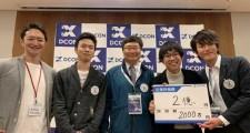 DCON2