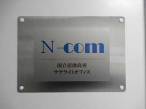 N-com_name-P