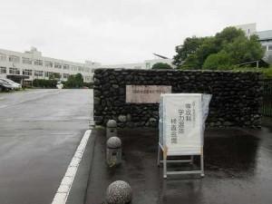 2020senkouka-gakuryoku1