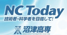 R2nctoday_icon