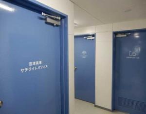 N-com入口